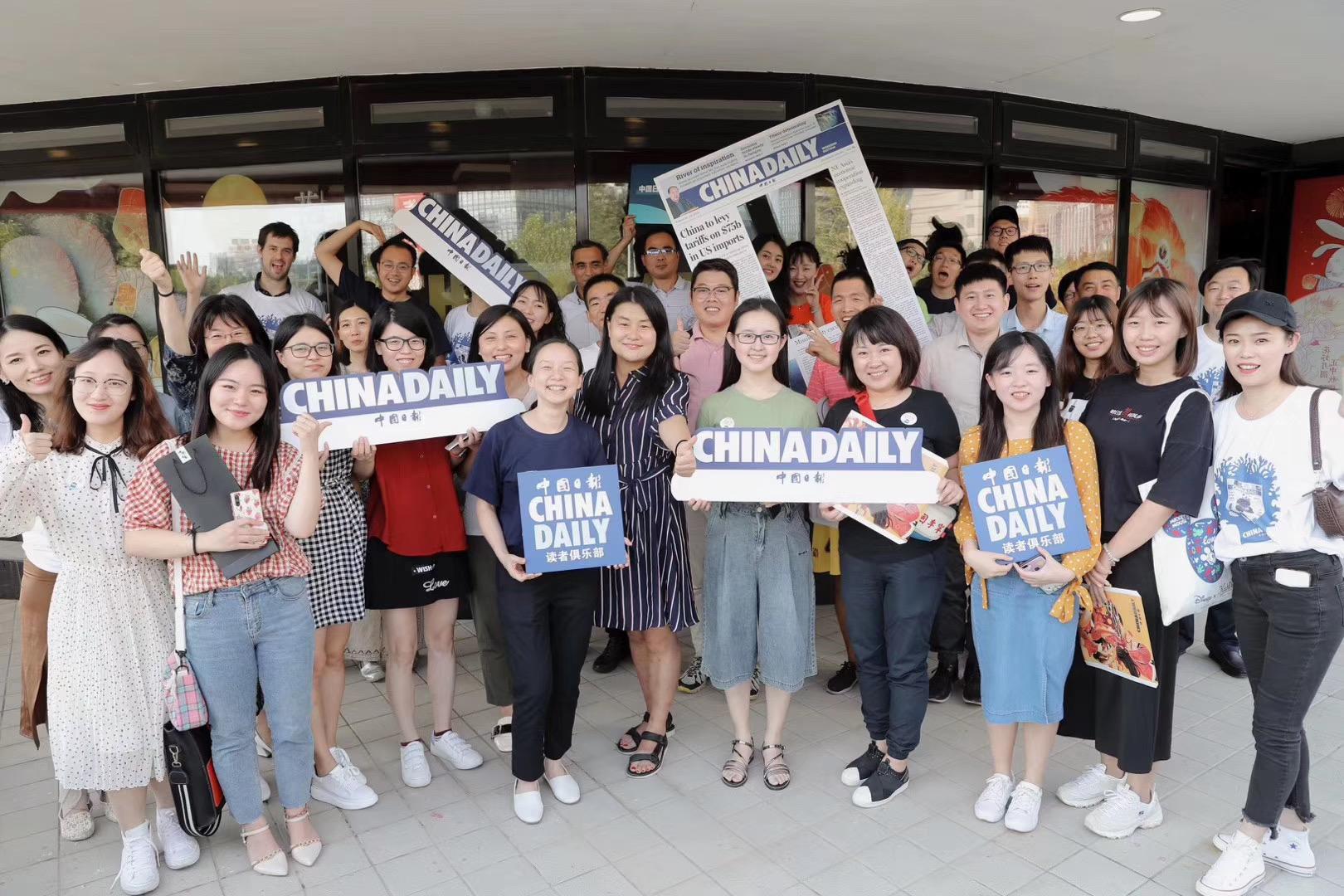 创新项目(国家级) 《中国日报海外版访谈活动》